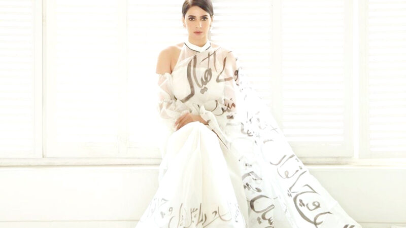 These concept saris are all you need this wedding season